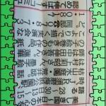 2014/ 4/23 12:00