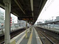 200px-Hankyu_Nakatsu_Sta_Home_Kobe_Line
