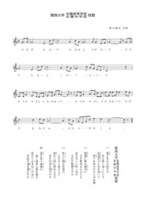 song_2_11